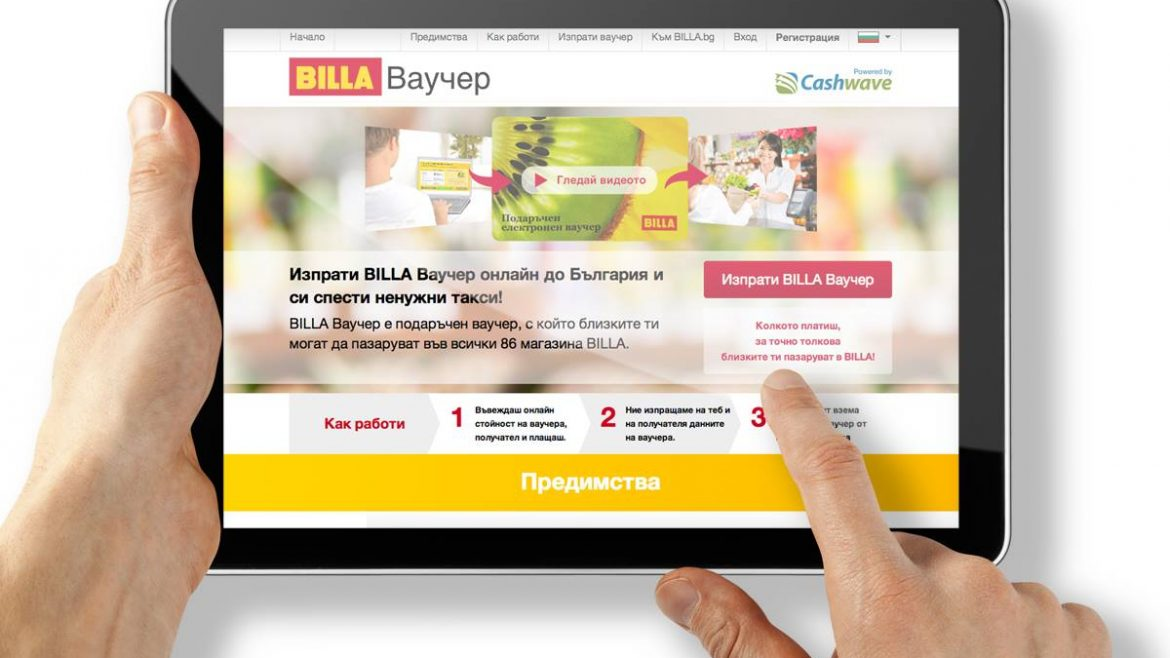 Billa voucher purchase – responsive web design from Farnborough