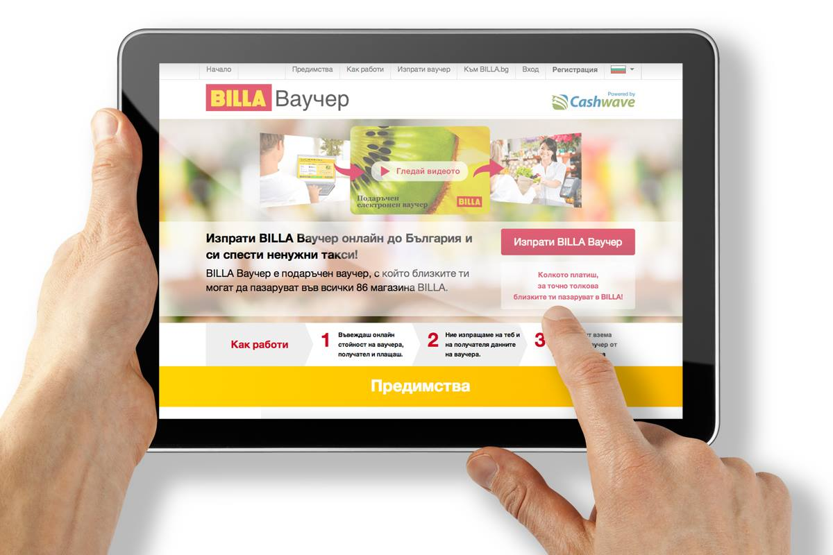 Billa voucher purchase - responsive web design farnborough, web design hampshire